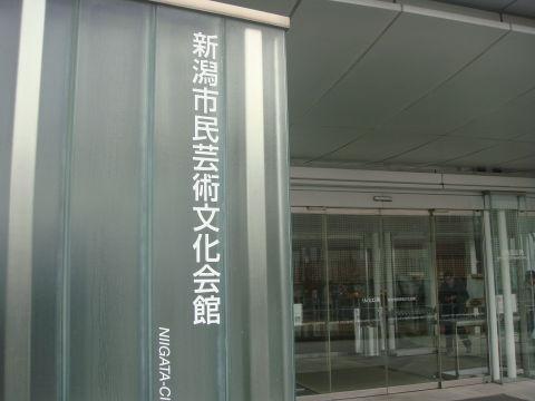 DSC01011.JPG