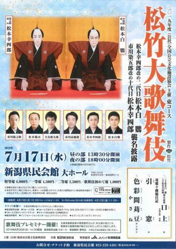 shouchiku.JPG